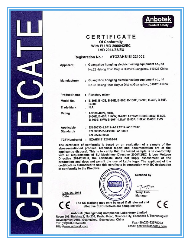Planetary mixer certificate