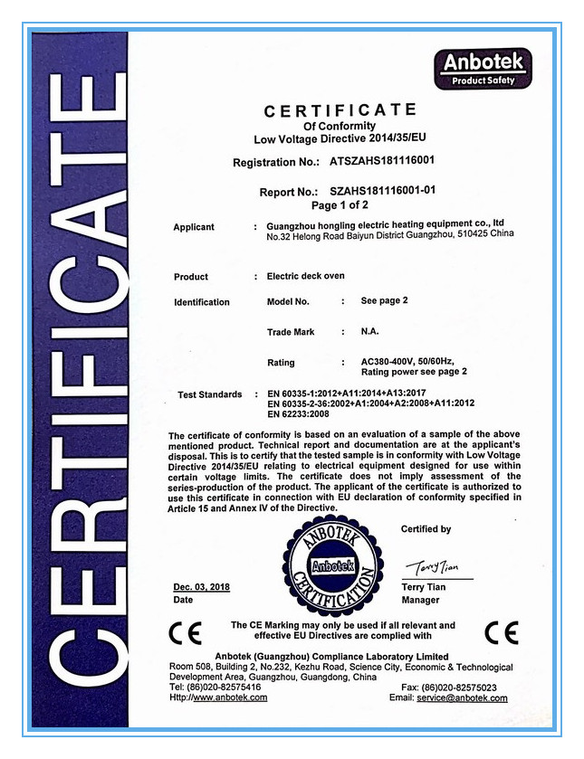 Electric oven CE certificate